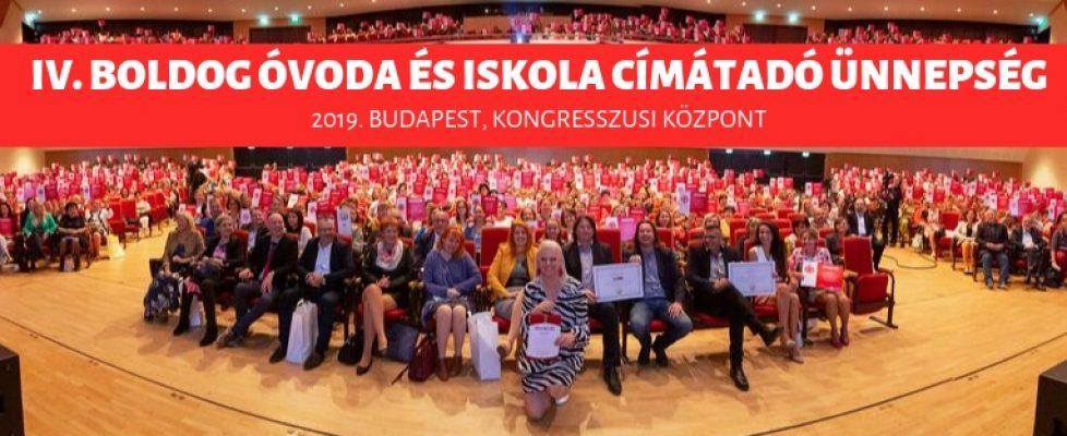 IV. Boldog Óvoda és Iskola címátadó ünnepség Budapest, Kongresszusi Központ